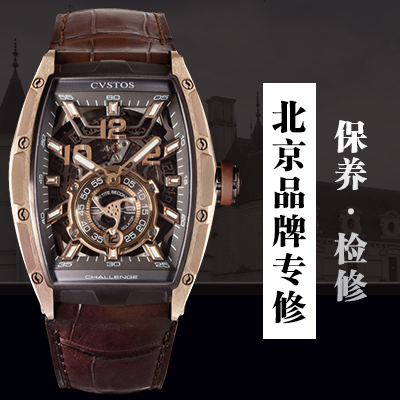 卡斯托斯手表表蒙碎裂怎么办(图)