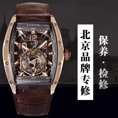 Cvstos卡斯托斯---以现代设计创作传统腕表(图)